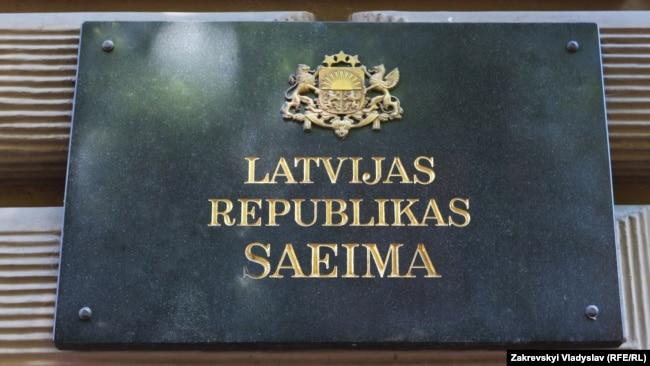 Latvia -- Saeima in Riga.