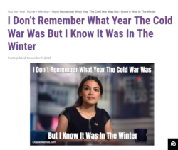 A screen capture taken from the website, Alexandria Ocasio-Cortez memes.