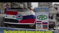 Kadyrov Claims his Foundation on the 'Front-Line' with the Russian Troops, 'Only Charity' in Syria