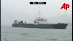 North Korean Ship Detained in Hong Kong, 2006
