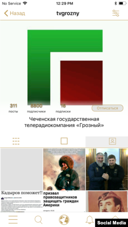 Mylistory - Grozny TV. A state-owned Chechen TV channel