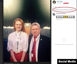 A screenshot of Maria Butina's vKontakte post with a photograph of her standing next to Alexander Torshin in Washington, DC