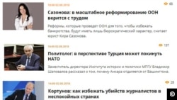 Headlines on Sputnik's Web site aimed at Moldovan audiences. August 2, 2018
