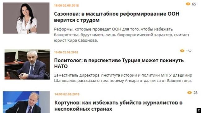 Headlines on Sputnik's Web site aimed at Moldovan audiences. August 2, 2018