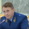 Mikhail Alexandrov