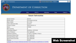 Pyotr Levashov's inmate record taken on February 8, 2018 immediately after he was transferred to the New Haven Correctional facility in New Haven for unidentified reasons.