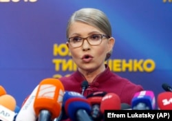 UKRAINE -- Former Ukrainian Prime Minister Yulia Tymoshenko speaks during her press conference in Kyiv, Ukraine, on Monday, April 2, 2019.