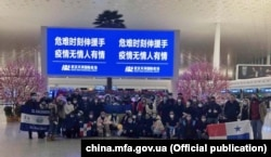 China -- Ukrainian and foreign citizens before evacuation to Ukraine, 19 Feb 2020