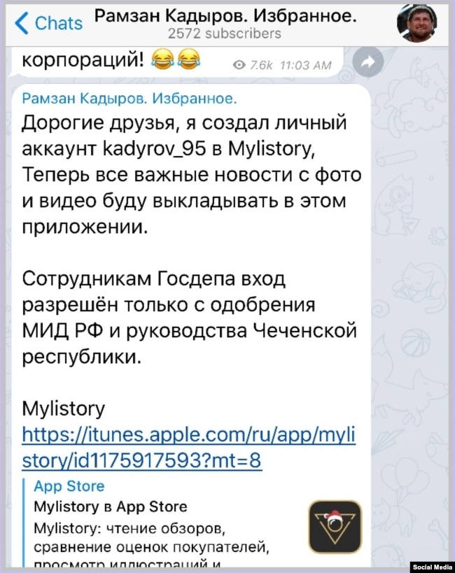 """Telegram Channel, Ramzan Kadyrov: """"State Department Employees allowed only with Russian Foreign Ministry permission."""