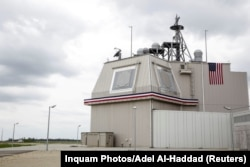 The deckhouse of the Aegis Ashore Missile Defense System at Deveselu air base, May 12, 2016.
