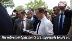 Prime Minister Dmitry Medvev Says Government Doesn't Have Money UPDATED