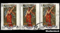 UKRAINE – The Declaration of State Sovereignty of Ukraine was marked on a 1991 USSR postage stamp.