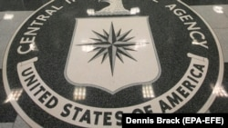 U.S. -- The Central Intelligence Agency (CIA) seal is displayed in the lobby of CIA Headquarters in Langley, Virginia, August 14, 2008.