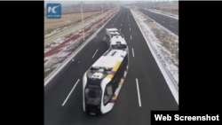 """Video of a """"trackless train"""" published by New China TV, affiliated with the state-owned Xinua News."""