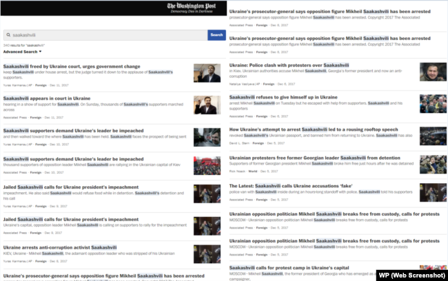 A list of articles on Saakashvili written by or appearing in The Washington Post.