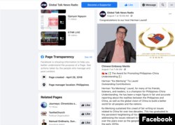 Screen capture from the Facebook page of Global Talk News Radio, congratulating its host Herman Laurel for becoming a laureate of the Award for Promoting Philippines-China Understanding (APPCU) for 2021 on August 7, 2021.