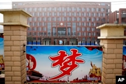 """The Wuhan Institute of Virology is seen near the Chinese character for """"Dream"""" during a visit by the World Health Organization team in Wuhan on February 3, 2021. (Ng Han Guan/Associated Press)"""