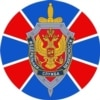 Federal Security Service of Russia (FSB)