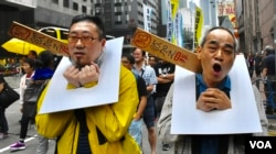 Hong Kong Reactions to No China Rendition Protest.