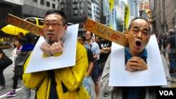 Hong Kong Reactions to No China Rendition Protest.