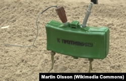 MON-50 anti-personnel land mine