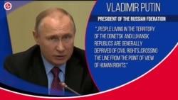 Putin's Makes Misleading Human Rights Claim Justifying Passports to Ukrainians