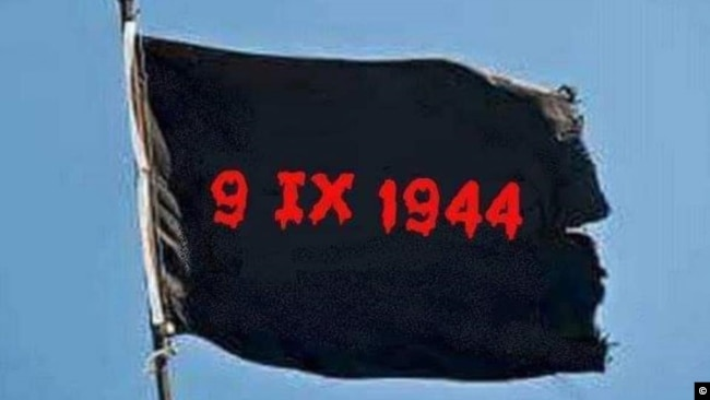 A black flag commemorating the victims of the Soviet occupation in Bulgaria. Source: Atlantic Council of Bulgaria
