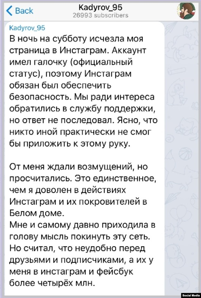 """Telegram Channel, Ramzan Kadyrov: """"My Instagram and Facebook accounts disappeared"""""""