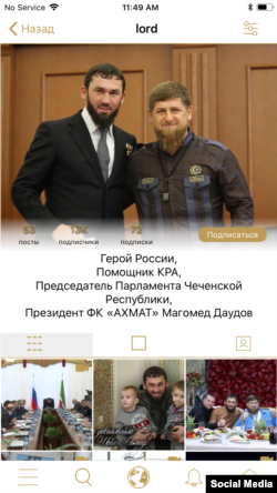 Mylistory - Magomed Daudov, aka Lord. The speaker of the Chechen Parliament