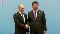 Did China Join Sanctions Against Russia?