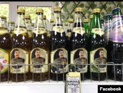 "Lemonade ""Vozhd"" (a Russian equivalence of German Fuhrer) with Soviet dictator Josef Stalin. Picture taken in a grocery store in Russia and shared on Facebook."