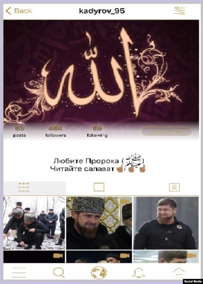 Mylistory: Ramzan Kadyrov's account has far fewer followers than the Instagram account he lost