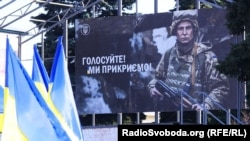 UKRAINE – Election poster depicting a Ukrainian soldier with a sign reading 'Go for vote, we protect you,' during the president elections in Mariinka, near a contact line not far from Donetsk, March 31, 2019