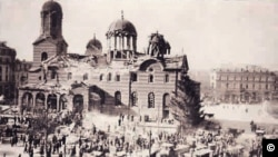 The bombing of St Nedelya Church in Sofia, April 1925
