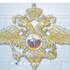 City of Nizhnevartovsk, Ministry of Internal Affairs Press Service