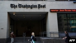 U.S. -- The front of the Washington Post building, Washington, October 12, 2015