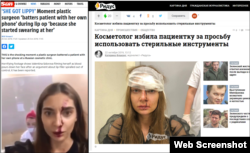 LEFT - An article by Will Stewart in the Irish Sun tabloid RIGHT - Original story, published several days earlier, in the Russian press