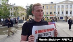 Sergey Fomin, a volunteer at the election headquarters of opposition leader Lyubov Sobol, has been charged with rioting after taking part in a July 27 opposition rally in Moscow, Russia.