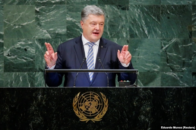 US- Ukrainian President Petro Poroshenko addresses the 73rd session of the United Nations General Assembly at U.N. headquarters in New York, U.S.
