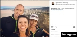 January 8, 2017. Russian lawmaker Irina Rodnina with daughter Alyona Minkovski and son in Hawaii, United States.
