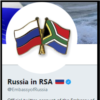 Russian Embassy in South Africa Twitter Account