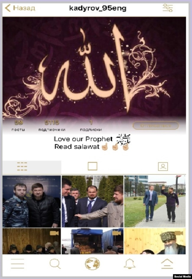 Mylistory: Kadyrov_95eng is less active compared to it's Russian language version