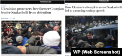 Articles by The Washington Post on December 5 and December 8, 2017.