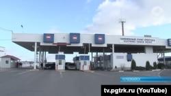 Moldova / Transnistria -- border and customs check point in Pervomaisk (Pervomaysk), the Transnistrian separatist region, at the border with Ukraine