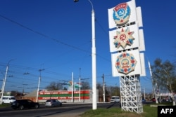 Moldova --Soviet orders are displayed on a large billboard along the main thoroughfare entering the Transnistian capital, Tiraspol, April 2, 2017