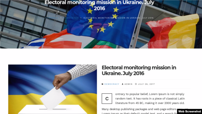 Monitoring nonexistent elections in Ukraine in July 2016. The page is filled with placeholder text.