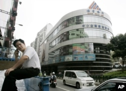 The headquarters of Delta Asia Group, which oversees Banco Delta Asia, Macau, March 16, 2007.