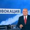 Dmitriy Kiselyov