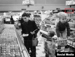 A photo of an American supermarket that has been altered to look like it is a Soviet one. Russian Social Media. Source Uknown.