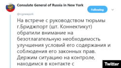 "General Consulate of Russia in New York posted on Twitter on February 6 about Levashov: ""During the meeting with the prison management in Bridgeport (CT) we focused on the immediate need to improve his [Levashov's] incarceration conditions and compliance with his rights. The situation is under our control, we're in contact with the law enforcement and the Department of State."""
